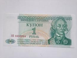 Billete Trandestrovia. 1 Rublo. 1994. Original. Sin Circular. 1 Unidad = 0,75 Euro. - Billetes