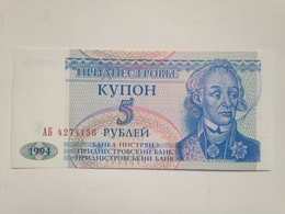 Billete Trandestrovia. 5 Rublo. 1994. Original. Sin Circular - Billetes