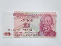 Billete Trandestrovia. 10 Rublo. 1994. Original. Sin Circular - Otros – Europa