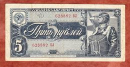 5 Rubel, 1938 (58018) - Russland