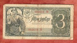 3 Rubel, 1938 (58019) - Russland