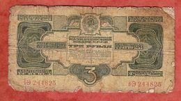 3 Rubel, 1934 (58020) - Russland