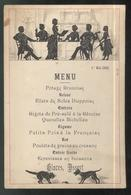 Menu Non Localisé - 1er Mai 1893 - Menus
