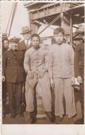 JAPANESE IMMIGRATION TO ROSARIO, ARGENTINE YEAR 1938- BLEUP - Argentinië