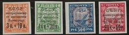 Russie 1924 N° Y&T :   282,284,285 Et 286 ** - 1923-1991 URSS
