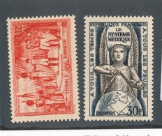 FRANCE - N°YT 997/98 NEUFS** SANS CHARNIERE - COTE YT : 8€ - - France