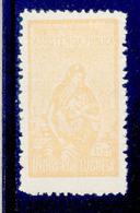 ! ! Portuguese India - 1948 Postal Tax - Af. IP11 - NGAI - India Portoghese
