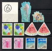 Japan 2017.06.02 Greetings, Summer (used)⑥ - Used Stamps