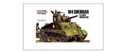 M4 Sherman 1/76 Fujimi - Military Vehicles