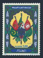 Algeria 922, MNH.Michel 1016. Maghreb Arab Union,1990. Flags. - Algeria (1962-...)