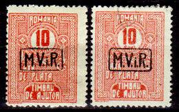 Romania-00153 - Occupazione Tedesca 1918 (+/o) Hinged/Used - Senza Difetti Occulti. - Besetzungen