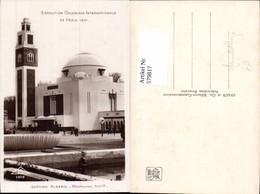 579817,Exposition Coloniale Internationale Paris 1931 Ausstellung Section Algerie Mon - Ausstellungen