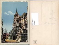 579820,Exposition Coloniale Internationale Paris 1931 Ausstellung Temple D Angkor Tem - Ausstellungen