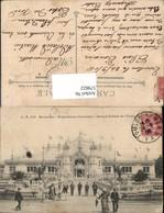 579822,Ausstellung Marseille Exposition Coloniale Grand Palais De L Indo-Chine - Ausstellungen