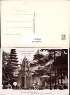 579838,Exposition Coloniale Internationale Paris 1931 Ausstellung Pavillon Des Pays B - Ausstellungen