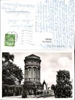 580485,Mannheim Wasserturm - Wassertürme & Windräder (Repeller)