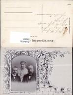 580827,Fotomontage Gruppenbild Familie Zimmermann Frau Männer Wilder Wein Ranke - Ansichtskarten