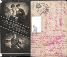 580886,Mehrbild Ak Paar Liebe Soldat Es Muß Geschieden Sein Text - Paare