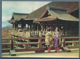 CPM 3D - TEMPLE JAPONAIS - KIYOMIZU - Bouddhisme