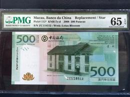 MACAU, BANK OF CHINA 2008 MANDARIN RESIDENCE ISSUE 500 PATACAS -  REPLACEMENT PMG 65 EPQ - Macao