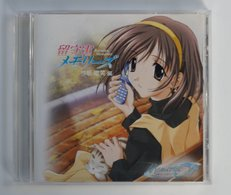 CD : Rusuden Memories Yue Imasaka KID-0014 KID 2002 - Soundtracks, Film Music