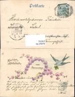 579755,Präge Lithographie Namenstag Hufeisen Taube Klee Blumen - Feiern & Feste
