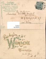 579757,Präge Lithographie Namenstag Blumen - Feiern & Feste
