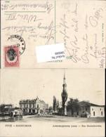 580049,tolle AK Bulgaria Pyce Russe Ruse Rouse Roustchouck Rue Alexandrovska - Ansichtskarten