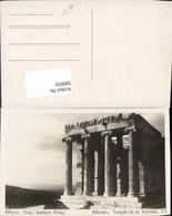 580059,Greece Athen Athenes Temple De La Victorie - Griechenland