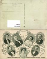 580402,Wiener Operetten U. Possen Ensemble Direktor Ullmann Opernsänger Oper - Ansichtskarten