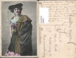 580417,Giralda Opernsänger Oper - Ansichtskarten