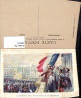 580451,Künstler Ak Proclamation De La Republique France 1870 19 Jhdt. - Ansichtskarten