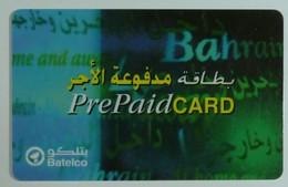 BAHRAIN - Remote Memory - Prepaid - Batelco - Mint - Bahrain