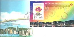 FDC 1997 - 1997-... Région Administrative Chinoise