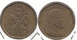 Malawi 50 Tambala 1996 KM#30 - Used - Malawi