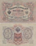Russia - 3 Rubles 1905 VF Shipov - Gavrilov Ukr-OP - Russia