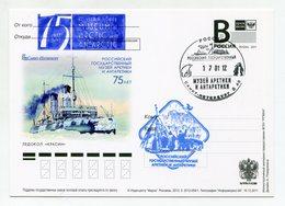 "2012 RUSSIA POSTCARD ""B"" RUSSIAN MUSEUM OF THE ARCTIC AND ANTARCTICA ICEBREAKER ""KRASIN"" SPECIAL POSTMARK - Polar Ships & Icebreakers"