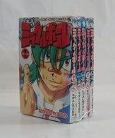 Miracle Ball Vol. 1 ~ 5 ( Nagatoshi Yasunari ) - Livres, BD, Revues
