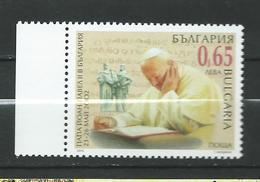 Bulgaria - 2002 Pope`s Visit. MNH - Religion/Christianity,Pope John Paul II - Bulgarije