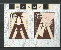 Bulgaria - 2002 Chess.S/S.MNH - Bulgarien