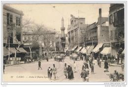 CAIRO:  ATABA  EL  HADRA  SQUARE  -  TO  AUSTRIA  -  FP - Cairo