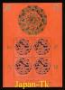 LIECHTENSTEIN Mi.Nr. 1617 Chinesisches Neujahr- Jahr Des Drachen- Zodiac-Sternzeichen-Klein Bogen-MNH - Astrologie