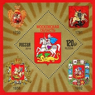 Russia 2018  MNH The Coat Of Arms Of The Moscow Region Armoiries St.George Horses Horse - Postzegels