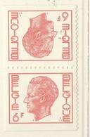 PIA - BELG - 1978 : Uso Corrente - Re Baldovino-  (Yv  1895a) - Belgique