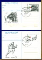 ITALIA - Cartolina Intero Postale -  1985  -  ROMA  ESPOSIZIONE MONDIALE FILATELIA - 1946-.. République