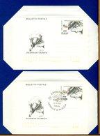ITALIA - Biglietto Postale  -  1985  -  ROMA  ESPOSIZIONE MONDIALE FILATELIA - 1946-.. République
