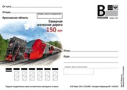 Russia 2018 Postal Stationery Card Yaroslavl Region. 150 Years Of The Northern Railway Train - Treni