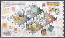 Malaysia 1997 Briefmarkenausstellung Stamp Exhibition MALPEX Kuala Lumpur Philatelie Philately, Bl. 17 ** - Malaysia (1964-...)
