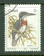 Ciskei: 1981/90   Birds   SG11   7c    Used - Ciskei