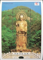 """St. Vincent  PHILAKOREA""""94 S/S - St.Vincent (1979-...)"""